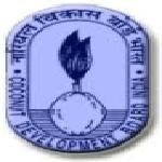 Coconut Development Recruitment 2019 LDC Junior Stenographer MTS