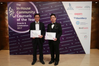 In-House Community Counsels of the Year 2017 Awards (25)