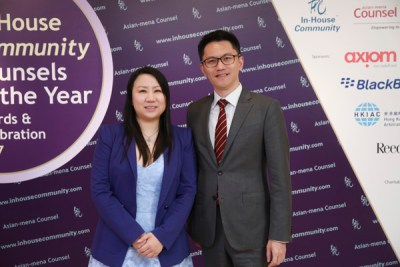 In-House Community Counsels of the Year 2017 Awards (46)