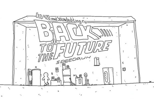 Assista De Volta para o Futuro em 60 segundos!
