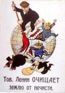 «Pour juguler le terrorisme, les peuples doivent vaincre les « globalistes » (impérialistes). » PC de Russie