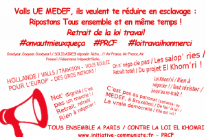 #17mars  : Slogans pour les manifestations #loitravailnonmerci