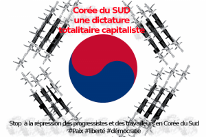 corée du sud dictature totalitarisme