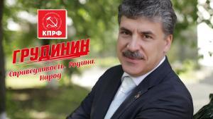 Russie : Pavel Grudinine, candidat du Parti Communiste sera le principal opposant à Poutine à la Présidentielle