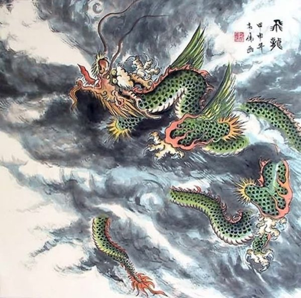 Chinese Dragon Painting 4739010 50cm X 19