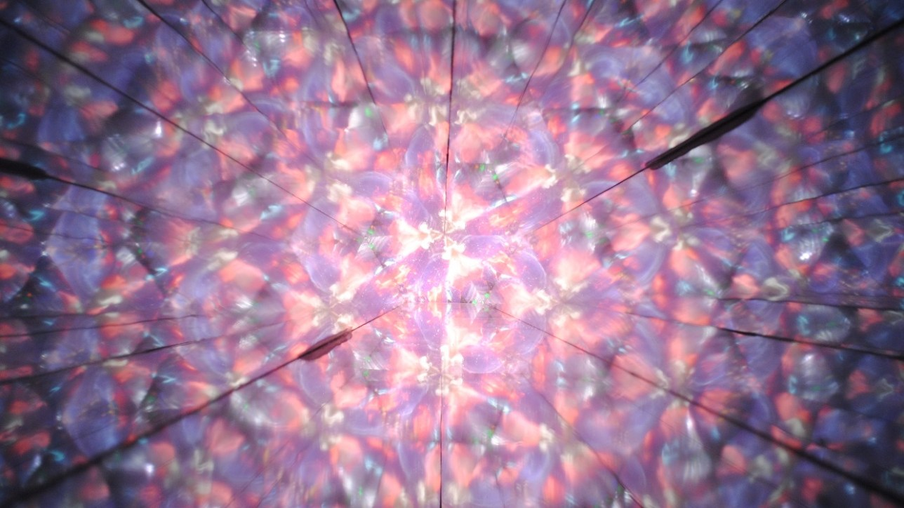 """""""Kaleidoscope""""- View from inside the sculpture."""
