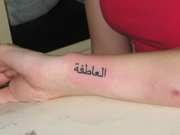 Side Wrist Tattoo Ideas For Females
