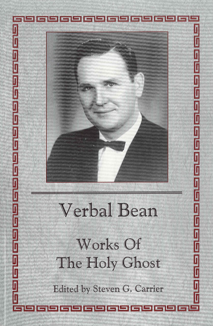 Verbal Bean – Works of the Holy Ghost 1