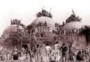 जेव्हा श्रीराम कोर्टात खटला दाखल करतात – मंदिरं, मूर्तींच्या संक्रमणाचा इतिहास