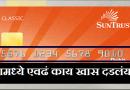 जाणून घ्या ATM कार्डवर असणाऱ्या नंबरमागचा अर्थ!