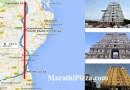 दक्षिण भारतातील ३ प्राचीन शिव मंदिरे एकाच रांगेत…हा चमत्कार म्हणावा का?