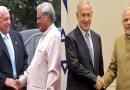 भारत-इस्रायल संबंधांचा तुम्हाला अजिबात माहिती नसलेला महत्वपूर्ण इतिहास