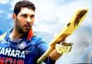 मृत्युच्या दाढेतून परतलेला भारताचा जिगरबाज खेळाडू – युवराज सिंह!