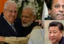 इस्राइल – ७० वर्ष दूर ठेवलेला भारताचा खरा मित्र, जो पाकिस्तान-चीनची डोकेदुखी ठरतोय!
