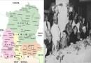 पूर्व इतिहास आणि स्वातंत्र्यानंतरची राजकीय उलथापालथ : सिक्कीम भारतात सामील झाला कसा – १
