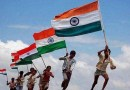 भारतमाते… तुझ्यातला इंडिया चिरायू होवो..!