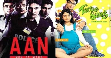 film-marathipizza00