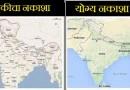 जाणून घ्या भारताचा चुकीचा नकाशा दाखवल्यास शिक्षेची काय तरतूद होऊ शकते?