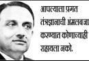'India's space program' चे जनक डॉ. विक्रम साराभाई…