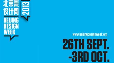 Beijing Design Week 2013 | September 26