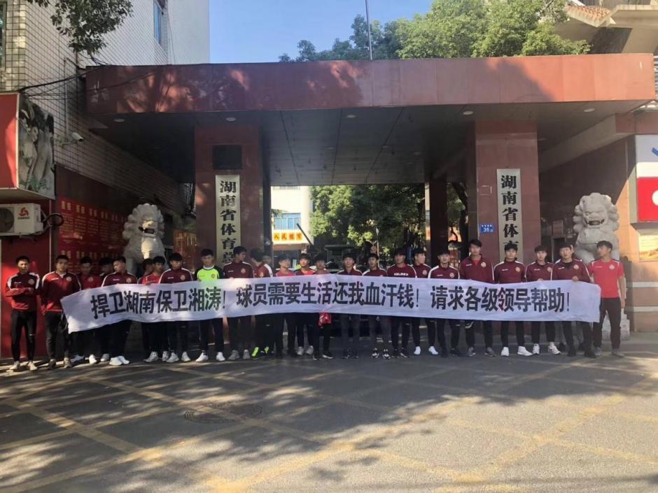 「球老闆」為完習帝「足球夢」牽泡沫革命 | 職工盟 | 香港獨立媒體網