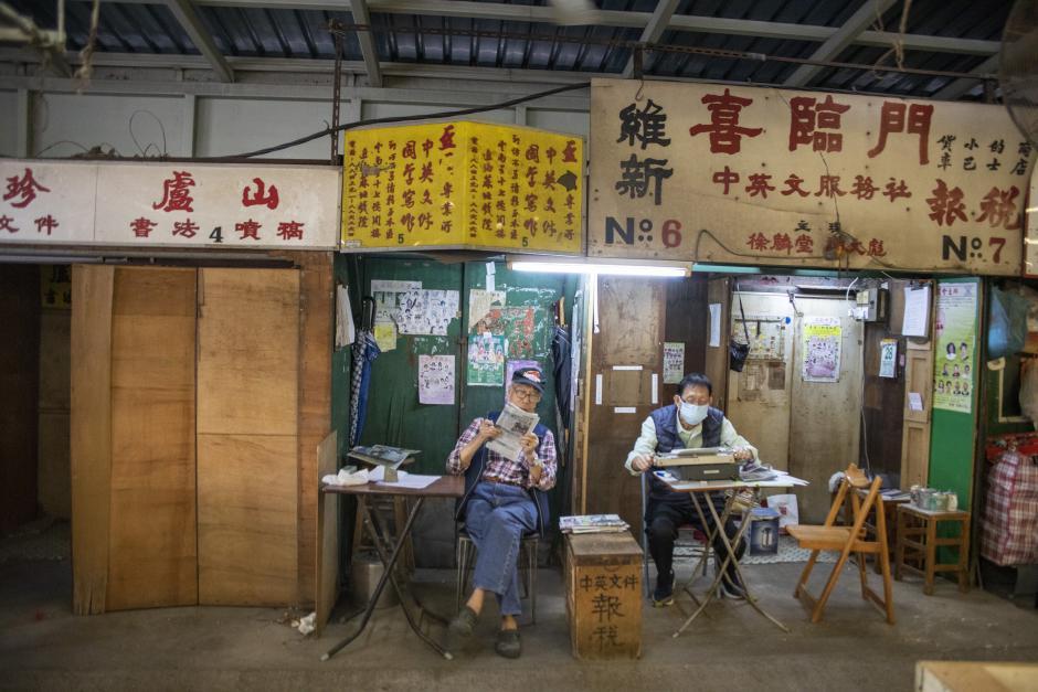 古色古香報稅街的最後歲月   原人   香港獨立媒體網