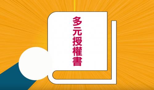 【懶人包】關於民事結合,你要知道的10件事……   明光社   香港獨立媒體網