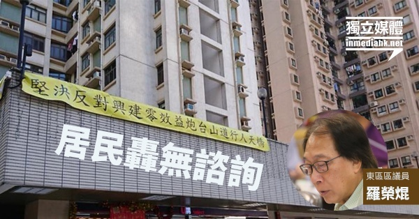 寶馬山扶梯遇炮臺山居民反對 建制區議員態度180度轉變   獨媒報導   香港獨立媒體網