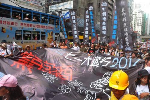 民間人權陣線就2012年七一大遊行後聲明 | 黎恩灝 | 香港獨立媒體網