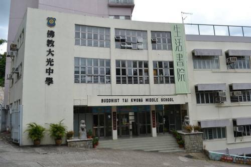 把孤島連起來──生活書院專訪 | 刺青雜誌 | 香港獨立媒體