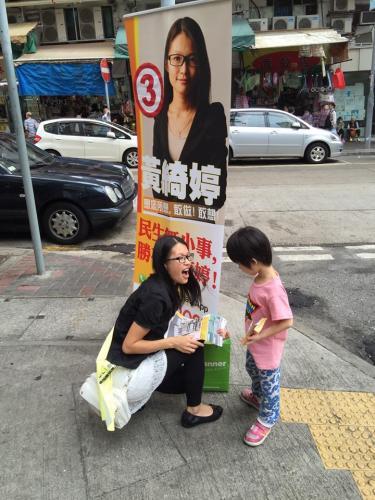 【區選系列1:獨立候選人黃綺婷 協康】   活在觀塘   香港獨立媒體網