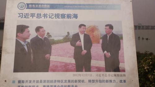 「前海為鞏固香港地位」,唔好再吹大啲?