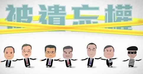 擱置在香港引入「被遺忘權」!
