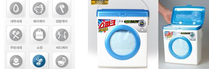 Spark laundry detergent box - Envasado de detergente innovador