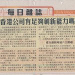Newspaper Clipping 20190125