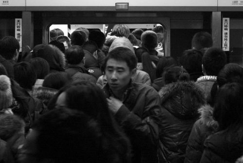 Beijing Subway 01
