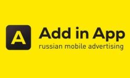 Add in App