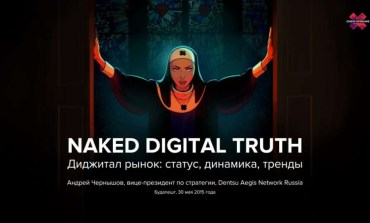 Тренды рынка интернет-рекламы в России, 2014-2015