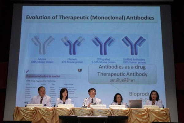 Siriraj claims breakthrough antibody treatment could cure Ebola