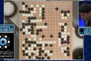 Artificial intelligence: Google's AlphaGo beats Go master Lee Se-dol 4 - 1