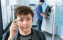 New biometric identifier: User identification through the skull