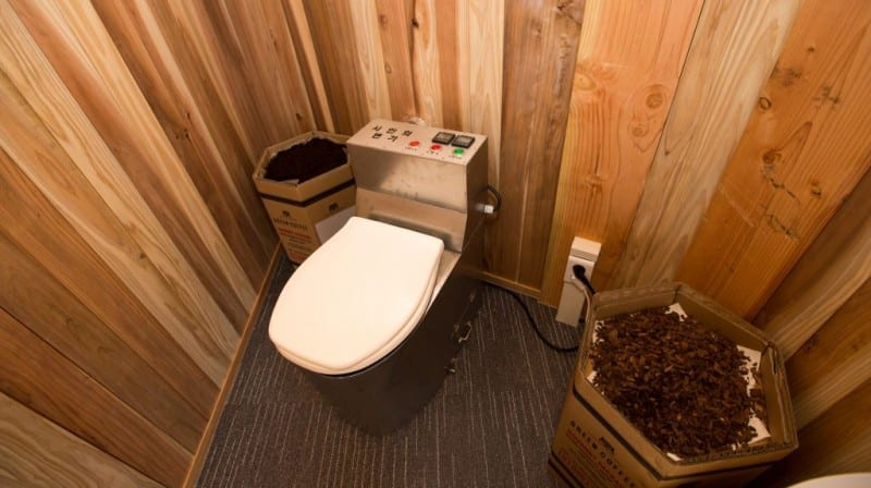 The waterless energy-producing toilet system, located inside the Science Walden Pavilion at UNIST.