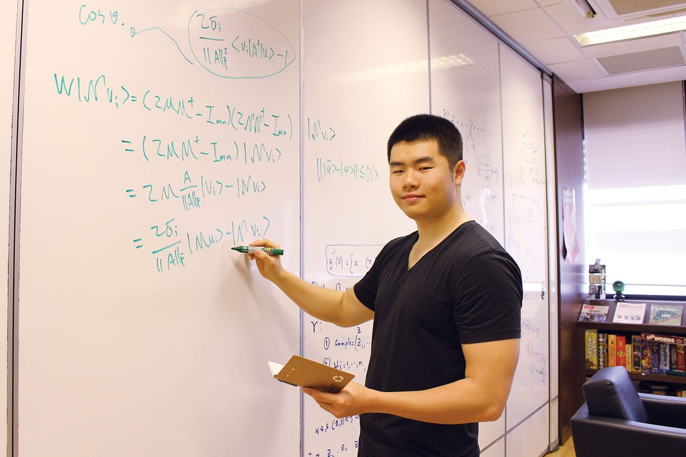 New Quantum Algorithm Can Speed Up Ai Machine Learning Innovation Electricalcircuits1 Toronto