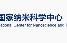 National Center for Nanoscience and Technology (NCNST)