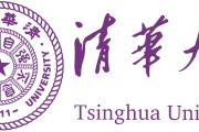 Tsinghua University (THU)