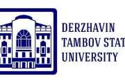 Derzhavin Tambov State University
