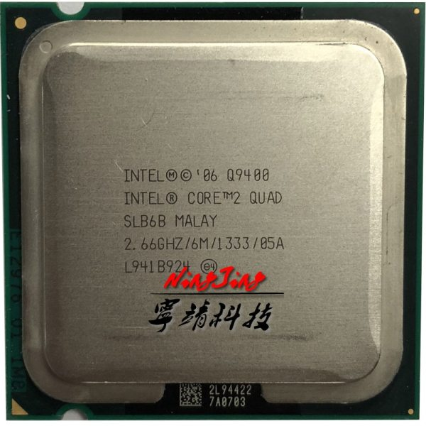 Intel Core 2 Quad Q9400 2 6 GHz Quad Core CPU Processor 6M 95W LGA 775 Intel Core 2 Quad Q9400 2.6 GHz Quad-Core CPU Processor 6M 95W LGA 775