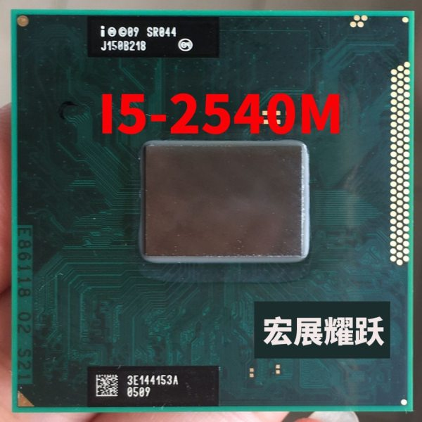 Intel Core i5 2540M Processor i5 2540M notebook Laptop CPU Socket G2 rPGA988B SR044 Intel Core i5-2540M Processor i5 2540M notebook Laptop CPU Socket G2 (rPGA988B) SR044