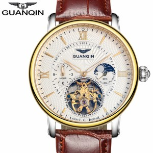GUANQIN Mens Watches Top Brand Luxury Tourbillon Automatic Mechanical Watch Men Casual Fashion Leather Strap Skeleton Innrech Market.com