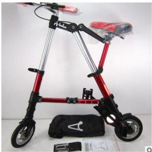 Multi function mountain bike bicycle 8 inch folding bicycle carrying easy and easy folding adult men Innrech Market.com